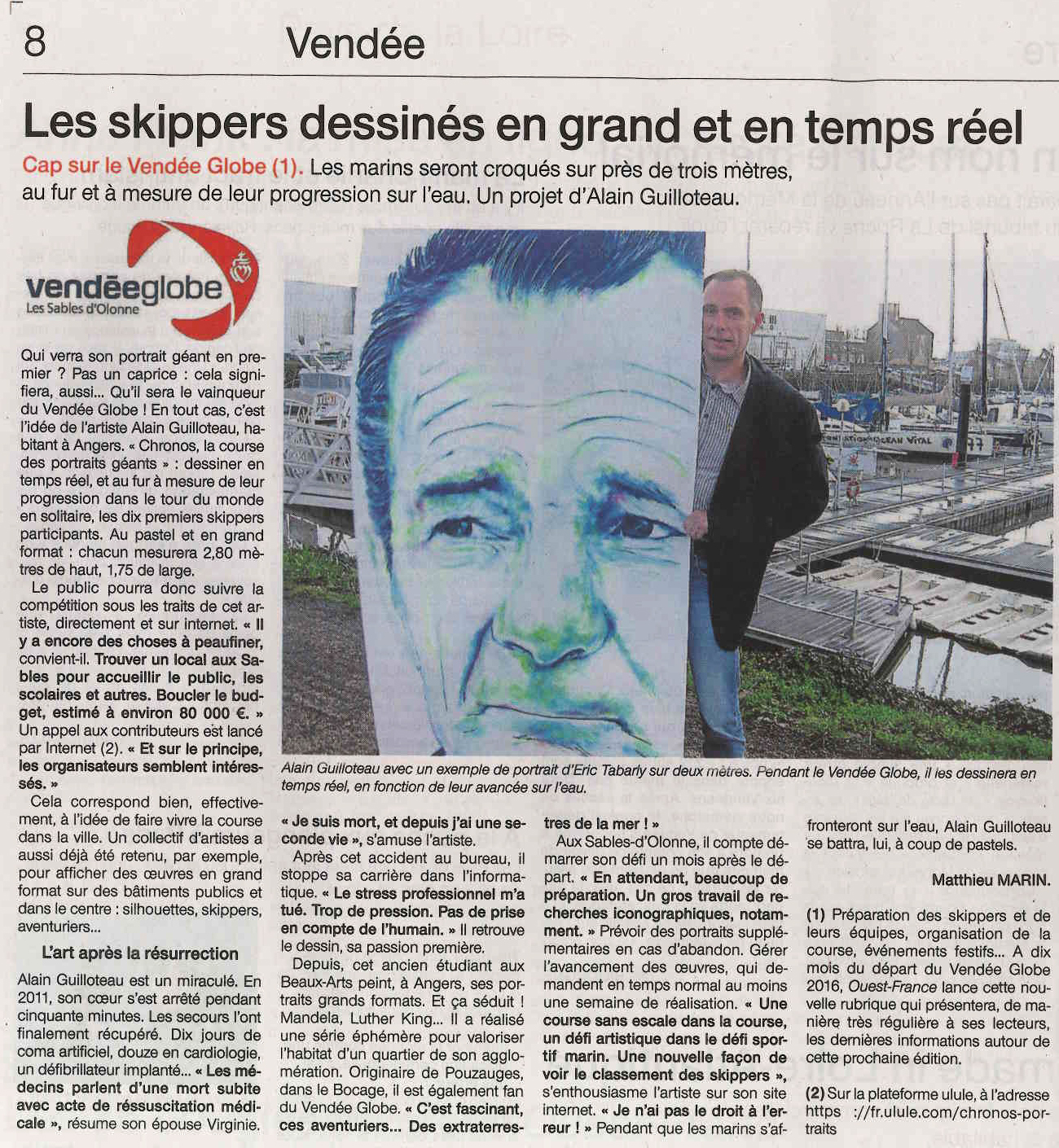 Article Ouest France 7012016